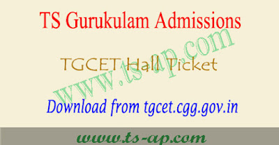 TGCET hall ticket download 2018, Telangana Gurukul cet