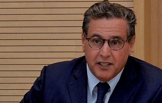 """Akhannouch aspire à une majorité """"homogène et porteuse de programmes convergents"""""""