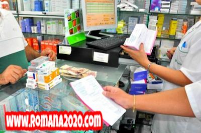 أخبار المغرب الصيدلية تطمئن المغاربة: لا داعي لتخزين الدواء بسبب فيروس كورونا المستجد كوفيد 19 covid-19 corona virus