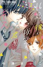 16-sai, Kare ni Himitsu de Kimi to Kisushita