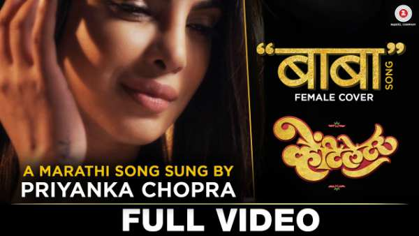 Baba Song Sung By Priyanka Chopra