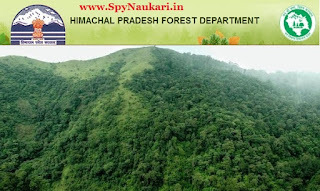 Himachal 174 Forest Guard Recruitment 2017 Apply Online hpforest.nic.in Himachal 174 Forest Guard Recruitment 2017 Apply Online hpforest.nic.in Himachal Pradesh Forest Department Logo