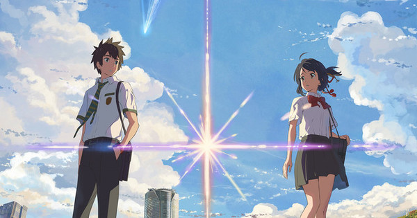 Kimi no Na wa (Your Name) Subtitle Indonesia