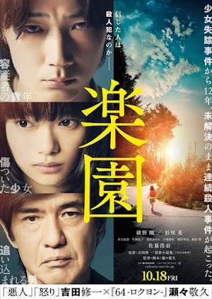 Sinopsis Movie Jepang 2019 The Promised Land / Rakuen / 楽 園