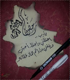 Congratulations-Ramadan-2020