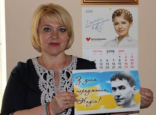 Декларація про доходи Валентини Прохорчук, БЮТ, Шепетівка