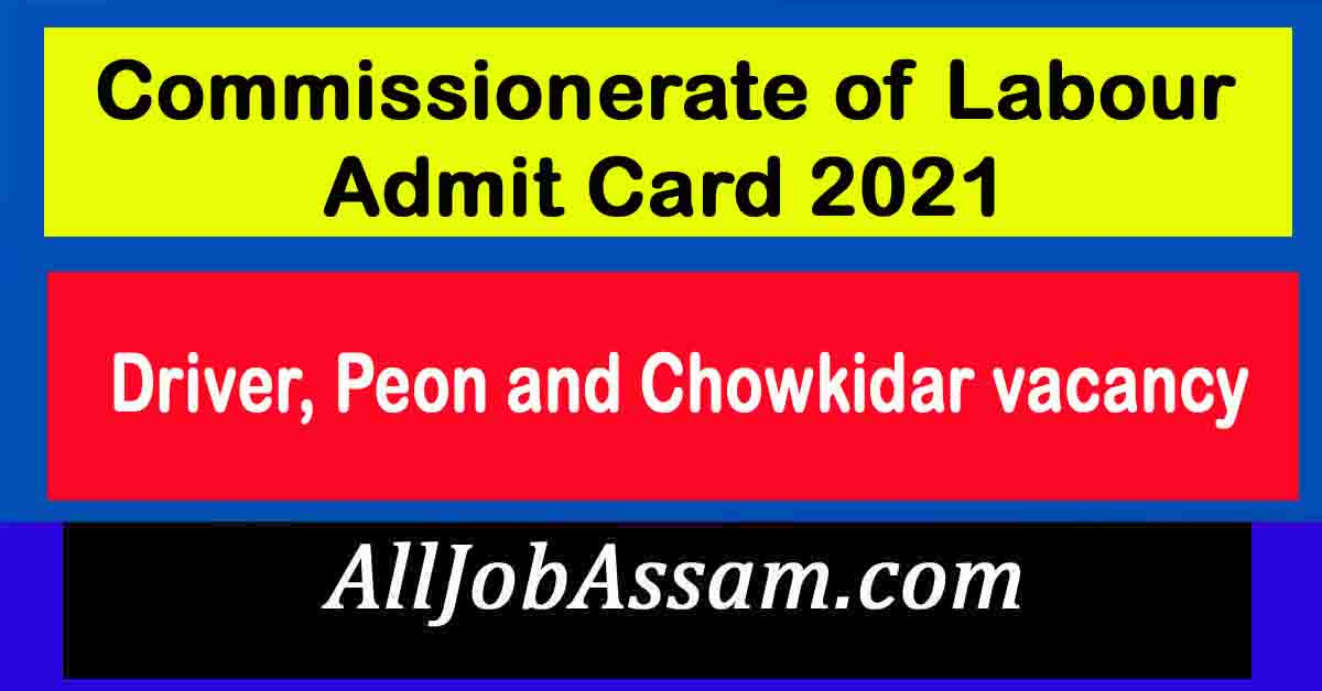 Commissionerate of Labour, Assam Grade IV Admit Card 2021