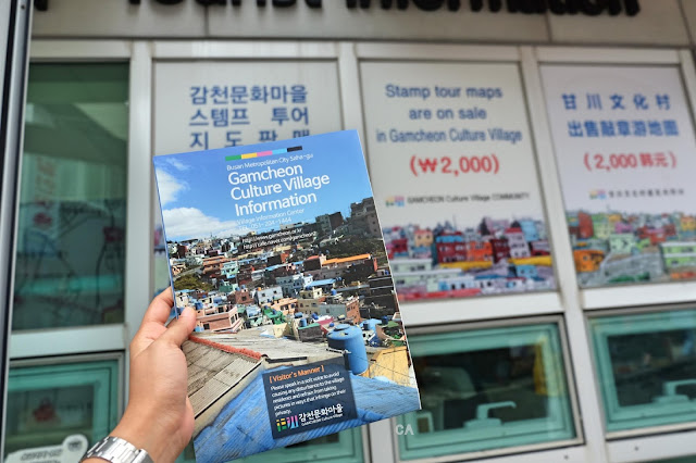 KOREA BUSAN GAMCHEON VILLAGE CURITAN AQALILI