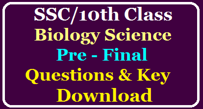 SSC / 10th Class Biology Science Paper 2 Prefinal Exam Question Paper and Answer Key Download /2020/03/SSC-10th-Class-Biology-Science-Paper-2-Prefinal-Exam-Question-Paper-and-Answer-Key-Download.html