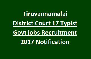 Tiruvannamalai District Court 17 Typist Govt jobs Recruitment 2017 Notification