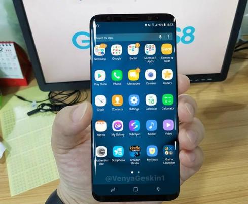 Transfer Backup Samsung Data: Samsung S8: Virtual Key + Back