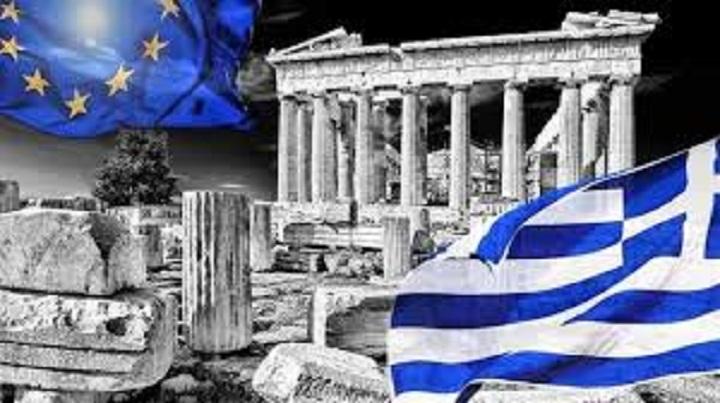 ΕΙU για Ελλάδα: Η Ευρωζώνη δεν θα μειώσει τα πλεονάσματα