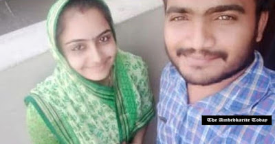 Honour Killing: A young Dalit man was brutally murdered by upper caste in-laws while visit their village
