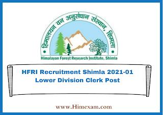 HFRI Recruitment Shimla 2021-01 Lower Division Clerk Post