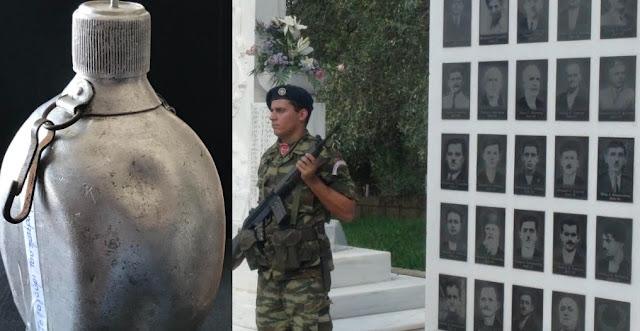 Το παγούρι του Πατέρα | Γράφει ο Αντώνιος Δρίμτζιας με αφορμή την εκτέλεση των 49 Προκρίτων