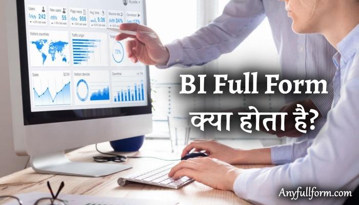 Full Form of BI