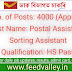 Apply Online for 4000+ Postal Assistant/ Sorting Assistant (PA/SA) Posts, India Post Recruitment 2020: