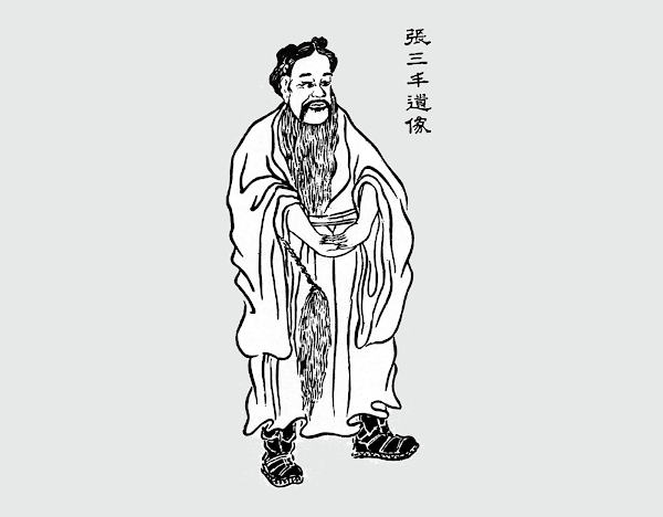 The History And Application Of Tai Chi Chuan