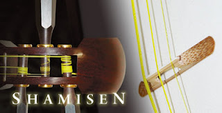 Download shamisen samples free