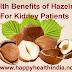 Health Benefits of Hazelnut for Kidney Patients - Happy Health India