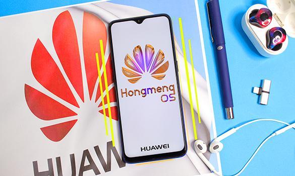 نظام Hongmeng OS الرسمي من هواوي