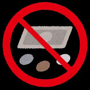支払い方法のマーク(現金・NG)