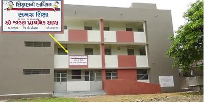 Building of the primary school at Jambur village.