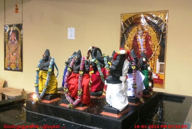 Hindu Temple Georgia