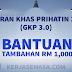 Geran Khas Prihatin 3.0 (GKP 3.0) : Bantuan Tambahan RM 1,000