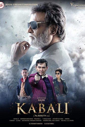 Poster Of Kabali 2016 720p Hindi HDRip Full Movie Download