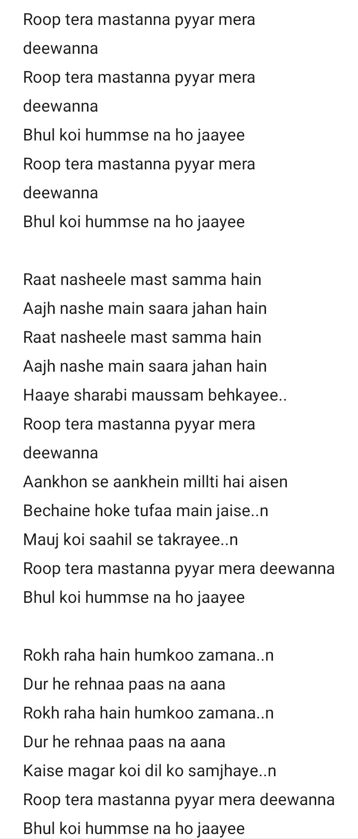Roop Tera Mastana lyrics - Kishore Kumar - aradhana