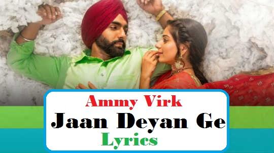 Jaan Deyan Ge Lyrics | Sufna | Ammy Virk | Tania | B Praak | Jaani | New Song 2020