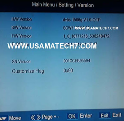 1506g New WiFi Software with XTREME IPTV