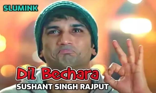 दिल बेचारा: भावनाओं का एक रोलर-कोस्टर, Dil Bechara: #1 on Trending brililiant Act By Sushant Singh Rajput