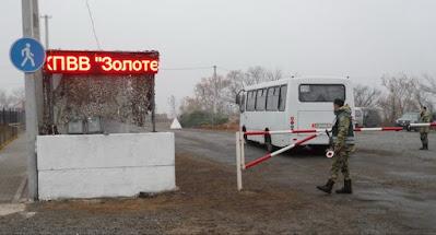 ТКГ объявила о готовности открыть еще 2 КПВВ в Луганской обл.
