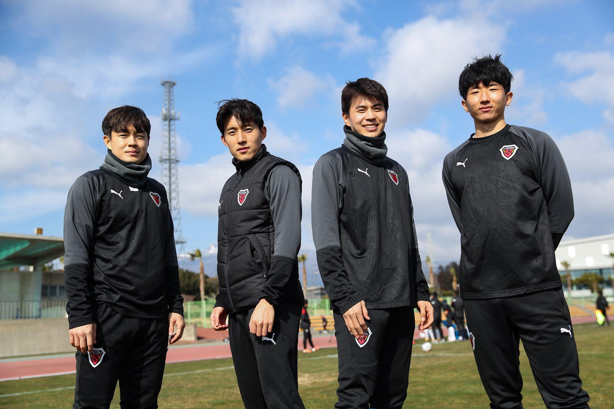 2021 Pohang Steelers Season Preview