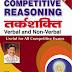 Kiran's Competitive Reasoning Book in Hindi pdf free Download