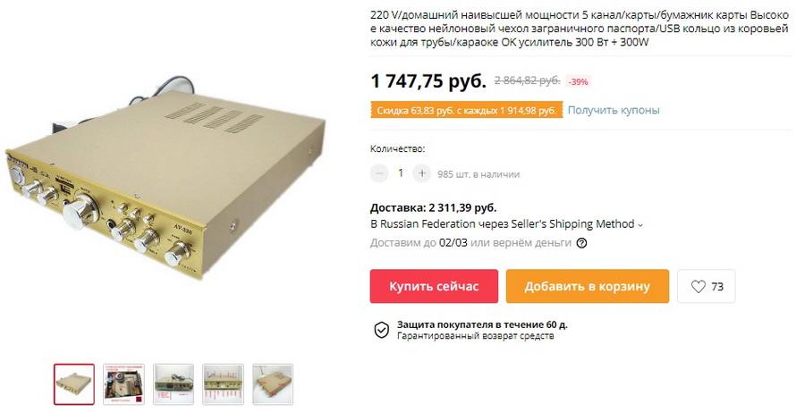 220 V/домашний наивысшей мощности 5 канал/карты/бумажник карты Высокое качество нейлоновый чехол заграничного паспорта/USB кольцо из коровьей кожи для трубы/караоке OK усилитель 300 Вт + 300W
