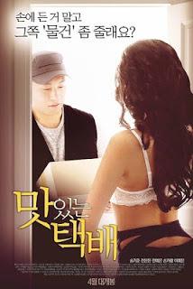 Download Film Delicious Delivery (2015) Subtitle Indonesia