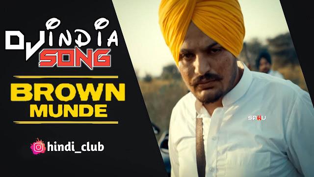 Brown Munde Dj Sandip Sahu UK Dhol Mix 2021
