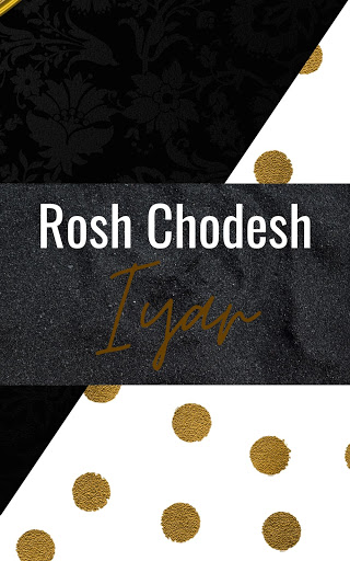 Happy Rosh Chodesh Iyar Greeting Card | 10 Free Modern Cards | Happy New Month | Second Jewish Month