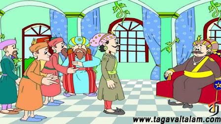 அதிபுத்திசாலி மன்னர்