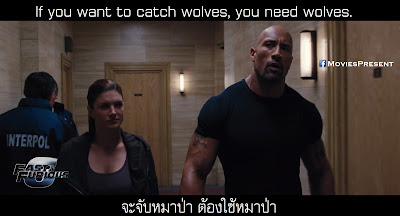 Fast And Furious 6 Quotes