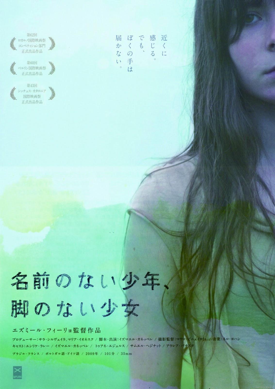 Poster do filme Os Famosos e os Duendes da Morte
