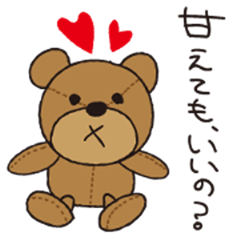 Stickerof the person who exerts himself