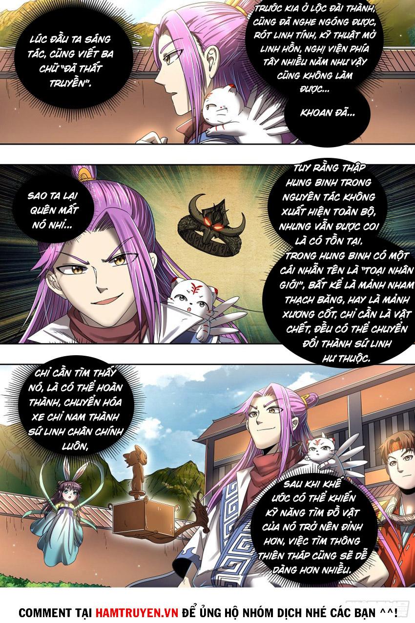 Ngự Linh Thế Giới chap 460 - Trang 14