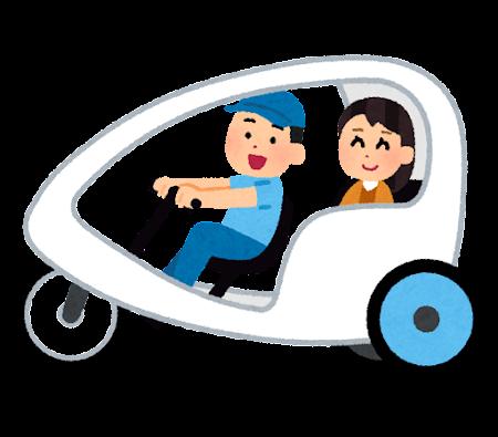 自転車タクシーのイラスト