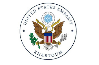 وظائف السفارة الامريكية |  Auto Mechanic  فني سيارات | USA Embassy  in Khartoum