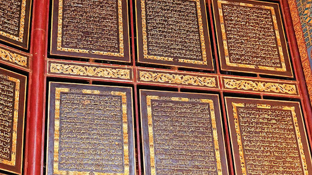 al-quran al-akbar
