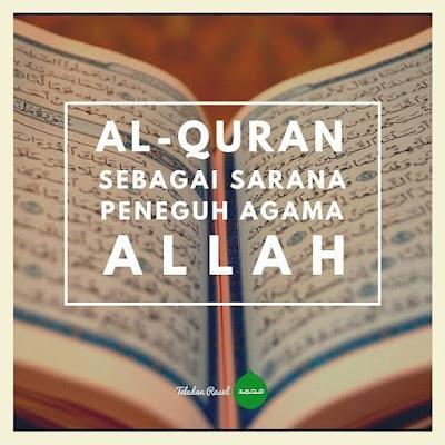 Kata motivasi islam tentang quran